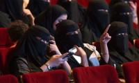 Saudi to spend $64 billion on Western-style entertainment