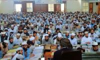 Darul Uloom Haqqania to get further Rs 277 million grant