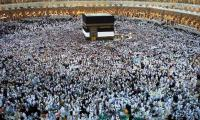 Pakistan´s first transgender scouts compete to attend haj