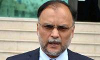 Ahsan Iqbal thanks SC, says measures against PMLN helping party earn sympathy