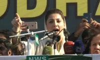 SC decision ridiculed the people's vote, says Maryam Nawaz