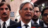 No differences between Zardari and Bilawal: Aitzaz Ahsan