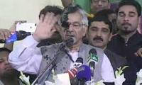 Ink attack on Khawaja Asif condemned