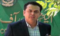 Supreme Court indicts Talal Chaudhry for contempt of court