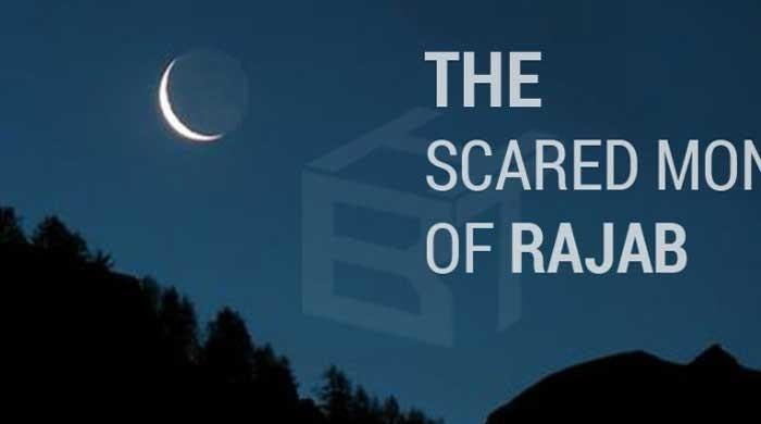 Rajab moon sighted, Shab-e-Mairaj on April 14