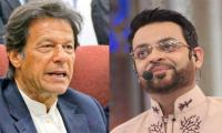PTI workers enraged over Aamir Liaquat joining the party