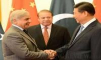 Communist Party of China congratulates Shehbaz on being elected PML-N president