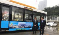 Bus 115 with Pakistan's scenic visual display launched in China