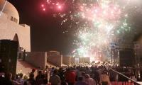 Pakistan Day celebrations begin with dazzling fireworks across country
