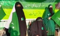 Pakistan Day celebrated in Srinagar