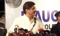 PSL matches to be held in Hyderabad next year: Murad Ali Shah