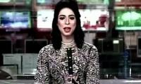 Pakistan's first transgender newscaster appears on TV screen