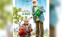 New poster released of Rishi Kapoor and Amitabh starrer '102 Not Out'
