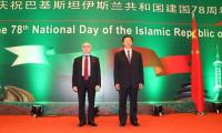 Pakistan Day reception held in Beijing