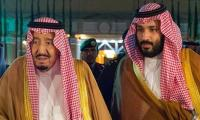 Saudi prince says Israel has ´right´ to its land