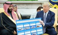 US to update Saudi artillery for $1.31 billion