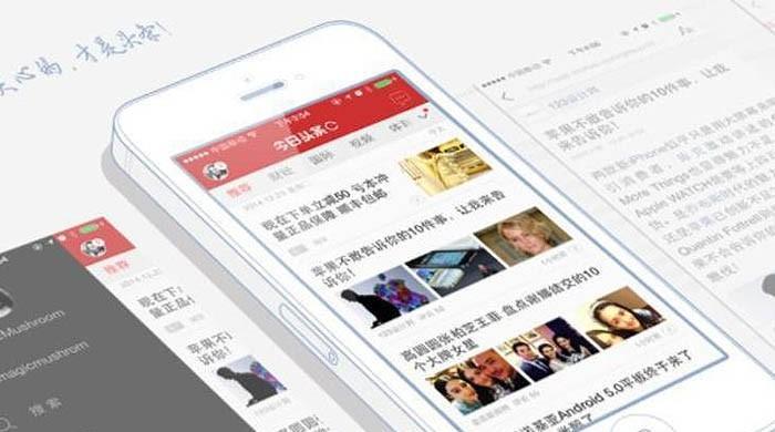 Top China news app Jinri Toutiao self-criticises after govt crackdown