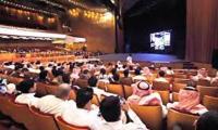 """Black Panther"" graces Saudi cinema to end decades-long ban"