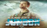 Flag-waving teaser of Parwaaz Hai Junoon is out now
