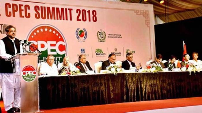 CPEC, a futuristic project for upcoming generations: PM Abbasi