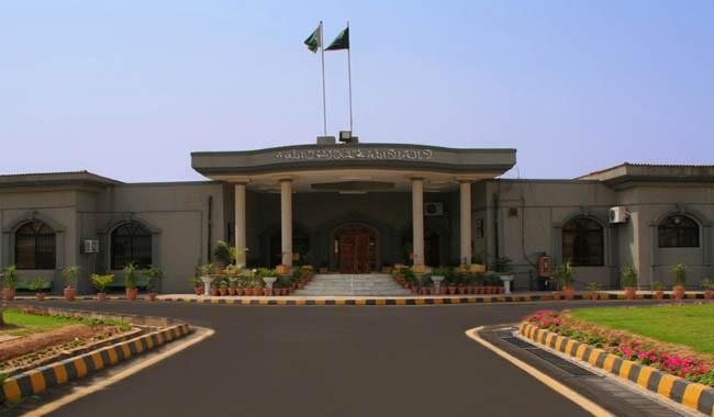 Political matters be settled at political forums, says IHC order