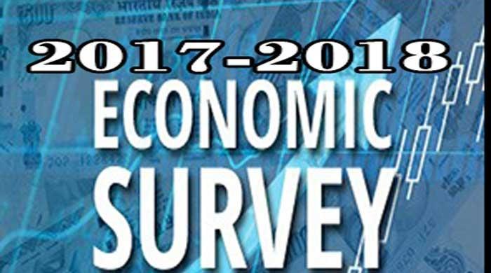 Economic Survey: Pakistan economy set to record fastest growth in 13 years