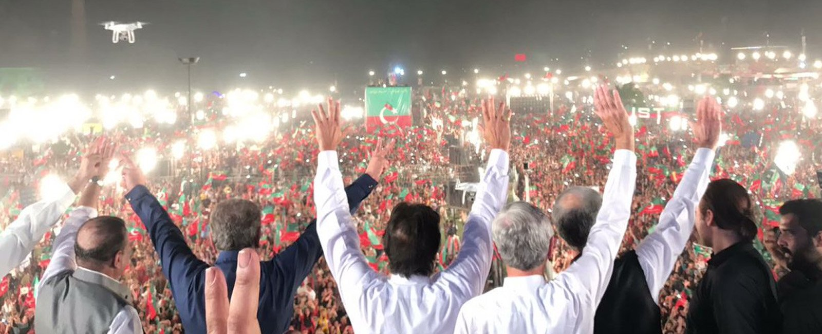 Imran Khan unveils 11-point reforms programme for 'Naya Pakistan' at Lahore rally
