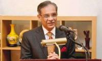 CJP constitutes committee to bring improvement in police system