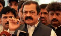Entire PML-N stands by Nawaz Sharif: Rana Sanaullah