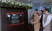 Bhikki Power Plant inaugurated