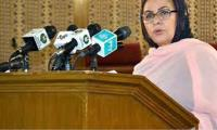 Balochistan finance adviser Dr Ruqayya Hashmi resigns