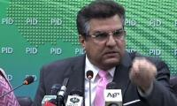 Daniyal rejects fake allegations of money laundering against Nawaz