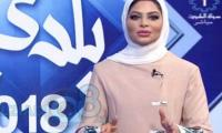 Kuwaiti TV presenter suspended for calling male colleague 'handsome' on live TV