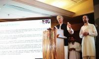 PTI takes rare initiative with sign language interpreter