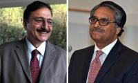 PPP shortlists two names for caretaker PM