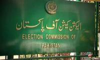 ECP proposes July 25-27 dates for general elections 2018