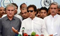 Qureshi, Tareen trade barbs in PTI's core group meeting
