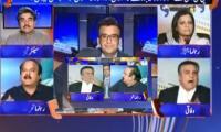 Naeemul Haq slaps Daniyal Aziz in Geo News programme