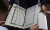Rare silk Quran helps preserve Afghanistan´s cultural heritage