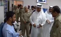 Saudi Ambassador visits AFIRM Rawalpindi