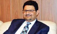 Specific actions taken to save country from inclusion in FATF grey list: Miftah