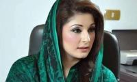 法官在书面声明中读取逗号和句号时打断了Maryam Nawaz