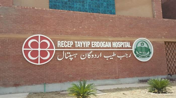 Shehbaz opens Rs5.2bn extension projects of two hospitals