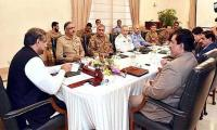 NSC expresses satisfaction over reforms in FATA, Gilgit-Baltistan