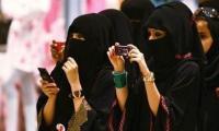 Saudi Arabia passes law to criminalise sexual harassment