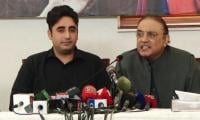 PPP discusses KP nominations for general elections
