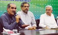 PMLN rejects Hasan Askari's appointment as Punjab caretaker CM