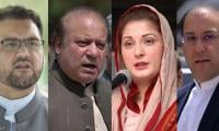 AC gets one month to wrap up trial of corruption references against Sharifs
