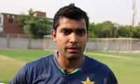 Umar Akmal appeals fans to pray for Begum Kulsoom Nawaz