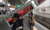 Strong quake hits western Japan, no tsunami risk